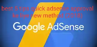 best 5 tips quick adsense approval ke liye new method (2018),how to get google adsense approval in 1 minute
