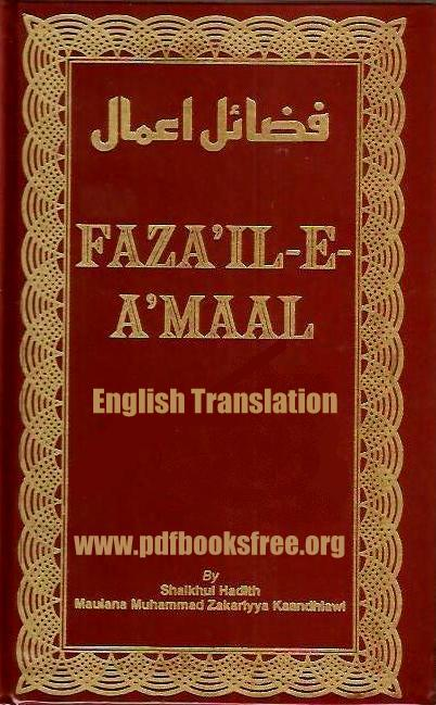 FAZAIL E AMAL ENGLISH EPUB