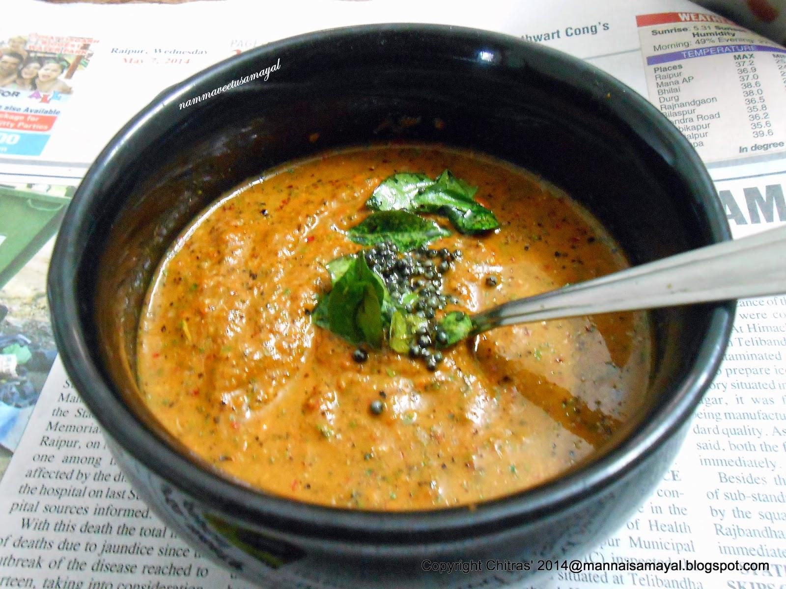 Poondu Thakkali Chutney [ Garlic Tomato Chutney ]