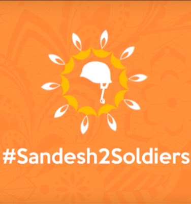 Sandesh to Soldiers for Diwali Wishes