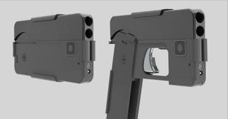 La police prévient: attention à cet objet qui ressemble à un téléphone, il s'agit en fait d'une arme!