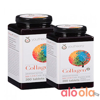 Collagen Advanced Formula