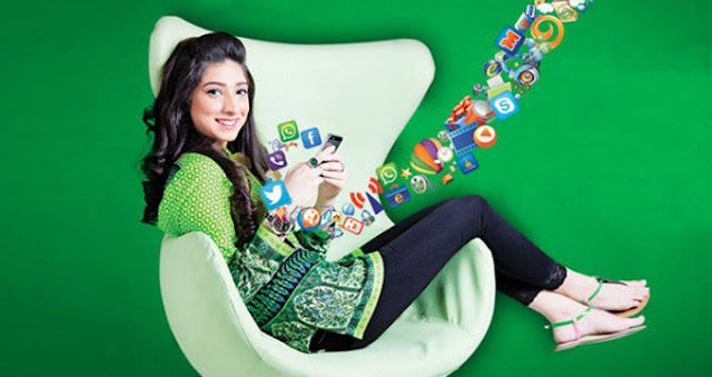 comparison-of-3g-mobile-packages-in-pakistan