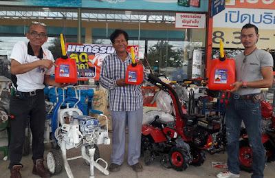 Graco 695 Ultra Max Airless paint Sprayer Buriram