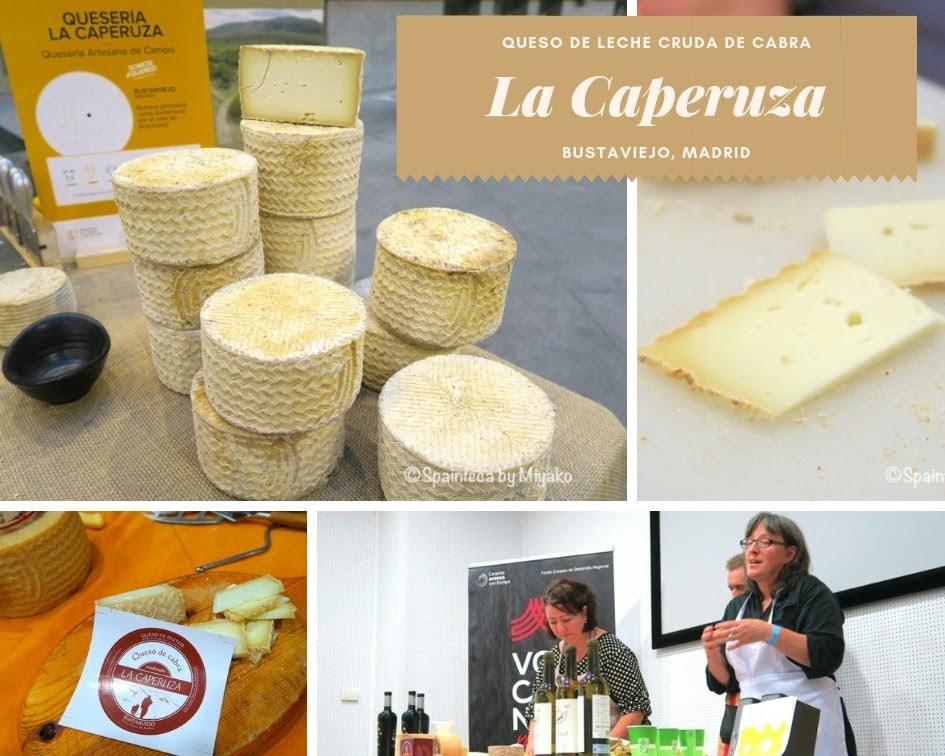 La Caperuza  ラ・カペルサ スペインのマドリード産自然派手作りチーズ