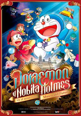Doraemon Nobita's Secret Gadget Museum 2013 DVD R2 PAL Spanish