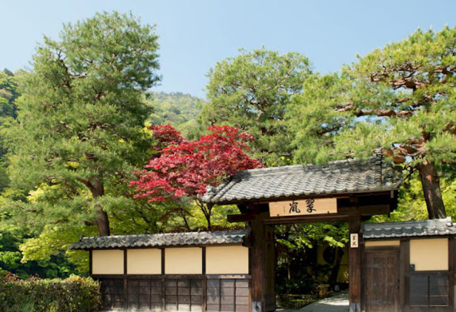 京都翠嵐豪華精選酒店 Suiran, A Luxury Collection Hotel, Kyoto