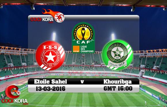 مشاهدة مباراة أولمبيك خريبكة والنجم الساحلي اليوم 13-3-2016 في دوري أبطال أفريقيا