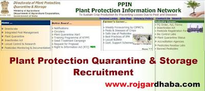 ppqs-directorate-plant-protection-quarantine-storage-jobs