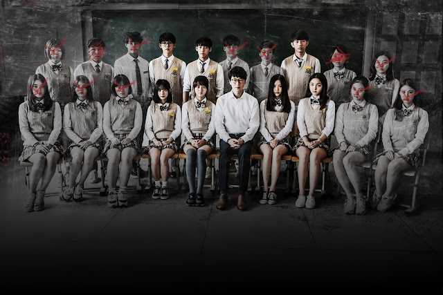 Download Drama Korea Nightmare Teacher Batch Subtitle Indonesia