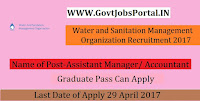 Water and Sanitation Management Organization Recruitment 2017– 65 Assistant Manager/ Accountant