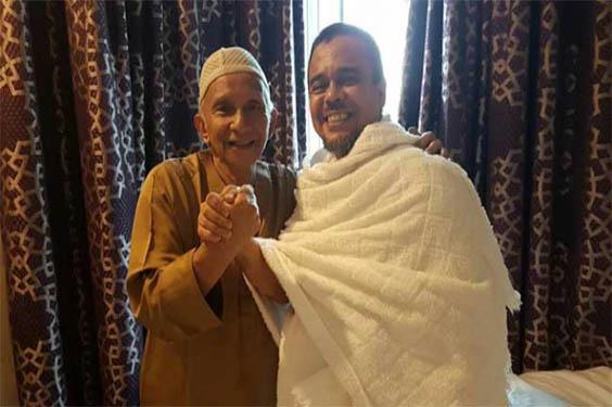Pertemuan Amien Rais dan Rizieq Shihab di Arab Saudi
