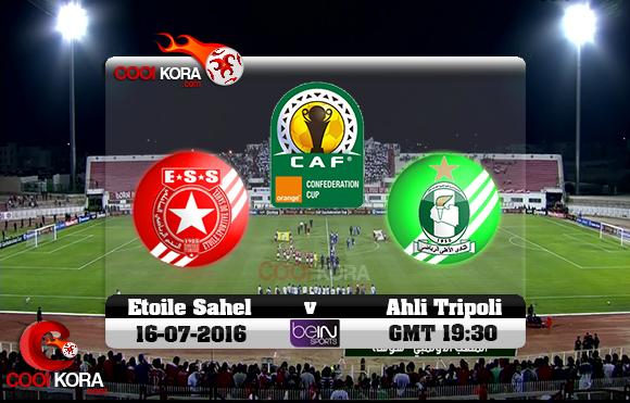 مشاهدة مباراة النجم الساحلي وأهلي طرابلس اليوم 16-7-2016 كأس الإتحاد الأفريقي