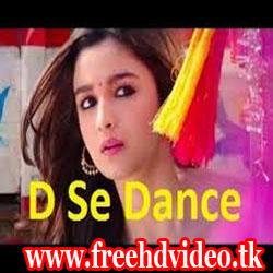 d-se-dance lyrics