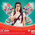 18 new Airtel 3G Prepaid & Pospaid Internet Packages