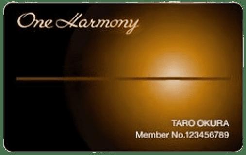 أحصل على بطاقة One Harmony Membership Card مجانا إلى غاية باب منزلك
