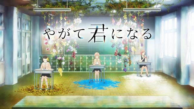 Yagate Kimi ni Naru Episode 1 – 13 Subtitle Indonesia [Batch]