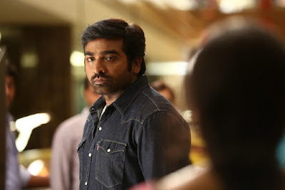 Vijay Sethupathi and Laksmi Menon in a New Film Rekka