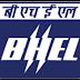 भेल भर्ती / BHEL Recruitment - 2017