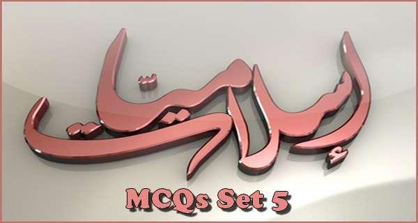 Educator Jobs Islamiat Mcqs For NTS Set 5