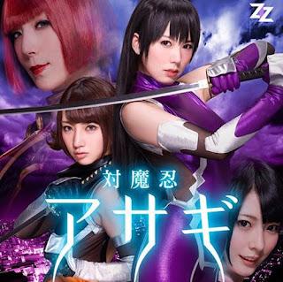 ZIZG-003 Miku Bu乃 Ali Tokyo Kingdom – Hatano Yui Nanase Otoha Reiko Sawamura Of The Live-action Version