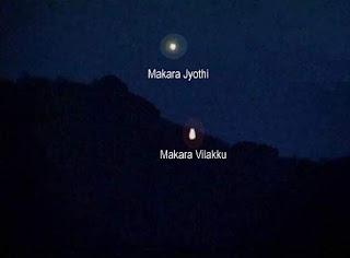 Sabarimala MakaraVilakku History
