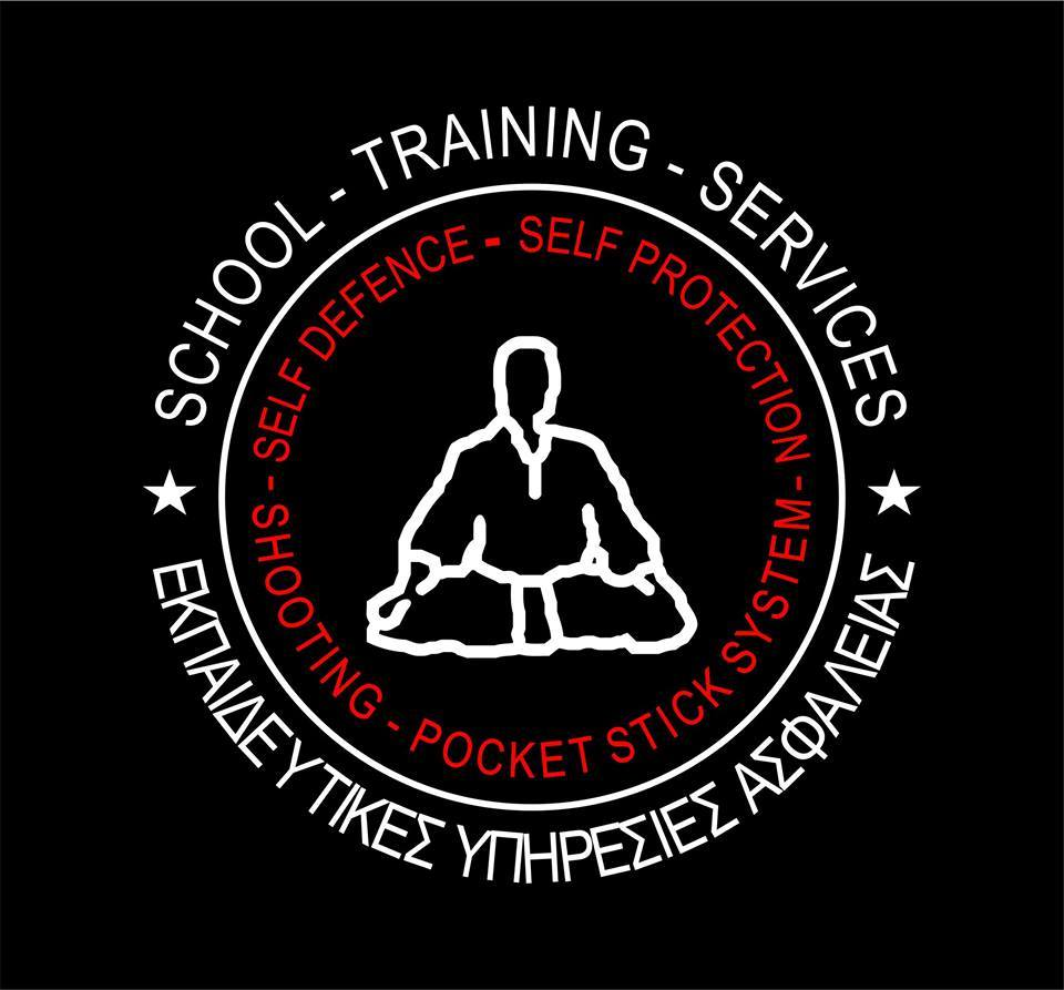 S.T.S School Training Services Ιωαννινων