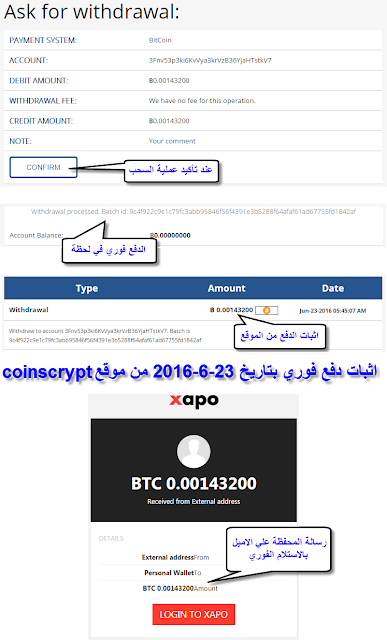 coinscrypt%2B23.png