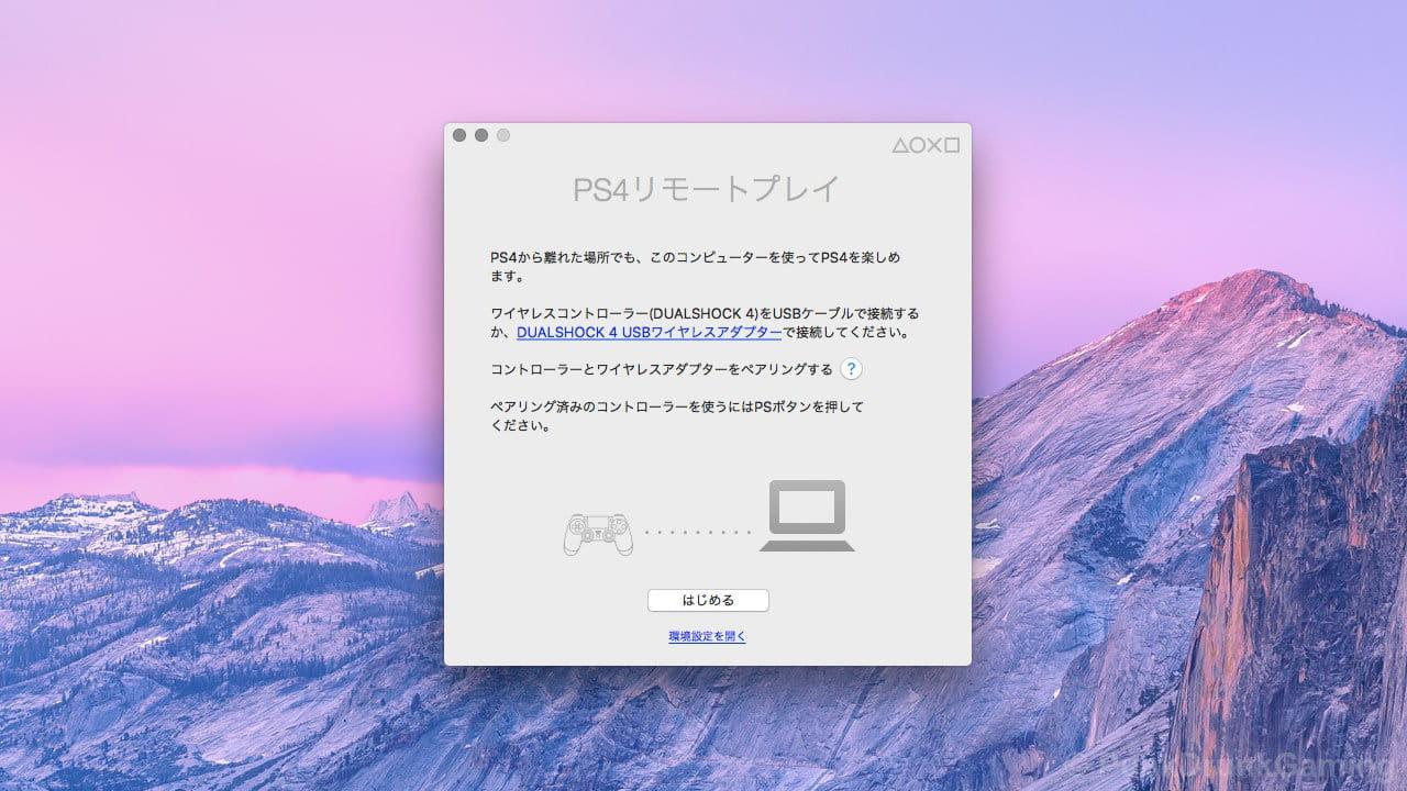 PS4リモートプレイのスクリーンショット