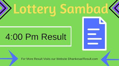 Nagaland State Lottery 29/12/2019 Lottery Sambad 4:00 Pm