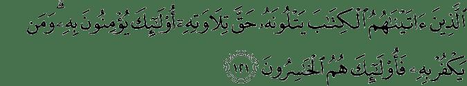 Surat Al-Baqarah Ayat 121