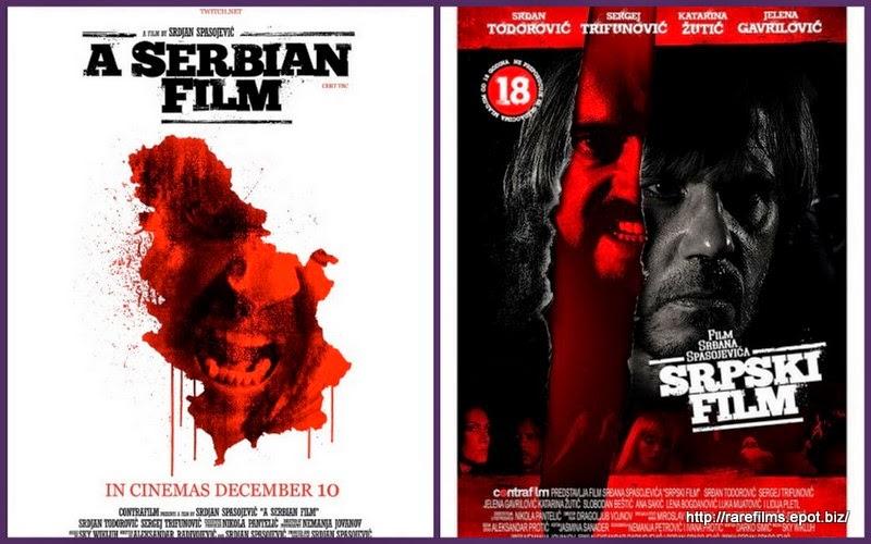 Сербский фильм / Srpski film / A Serbian Film.
