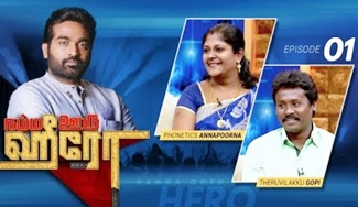 Vijay Sethupathi Tv Show | Episode 1
