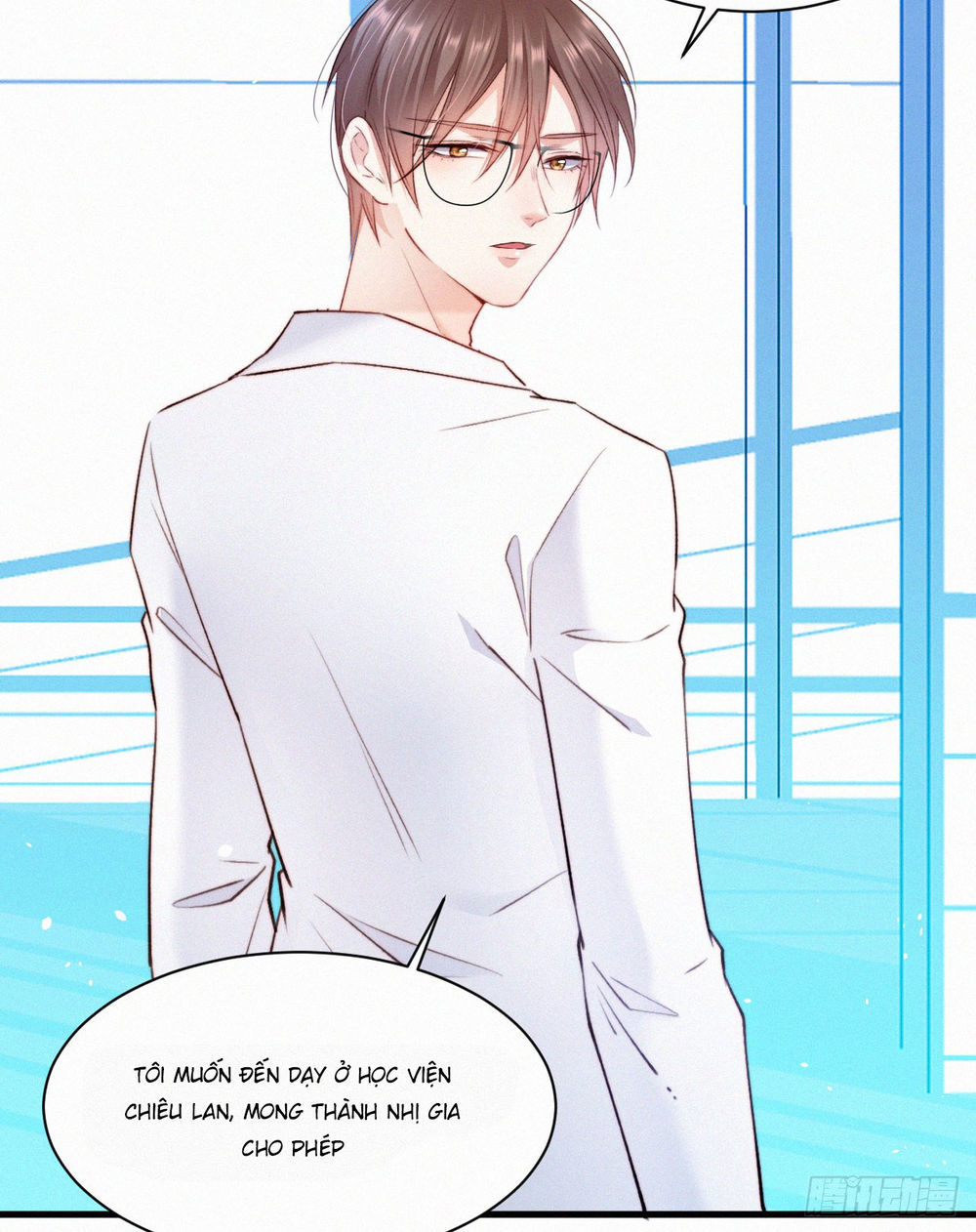 In Or Out Chapter 9 - Trang 21