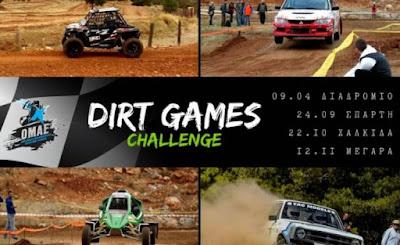 Dirt Games Challenge 2017