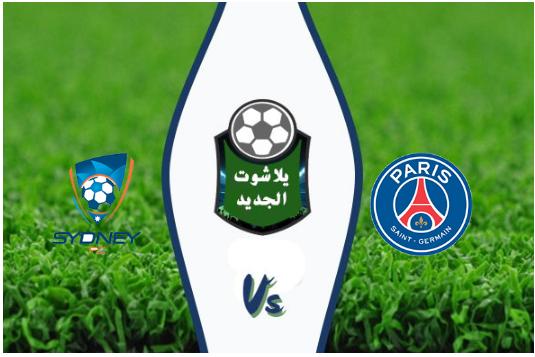 نتيجة مباراة باريس سان جيرمان واديلايد سيدني اليوم 30-07-2019 مباراة ودية
