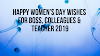 Happy Women's Day Wishes for Boss, Colleagues & Teacher 2019