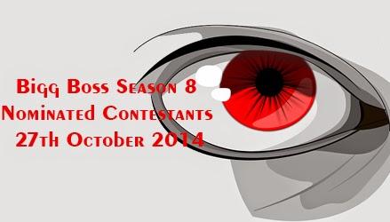 bigg boss season 8 26th october 2014 desirulez