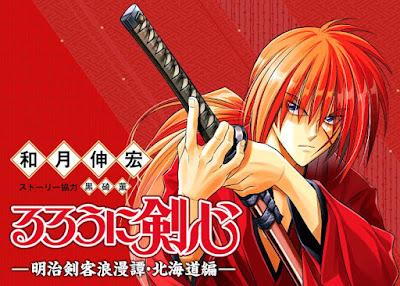 Rurouni Kenshin: Meiji Kenkaku Romantan: Hokkaido-hen