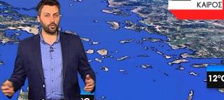 Ο Καλλιάνος προειδοποιεί: Ετοιμαστείτε για απίστευτους χιονοπόλεμους