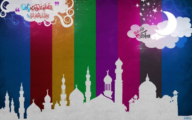 Beautiful Ramadan Mubarak Wallpapers