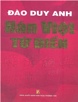 Từ Điển Hán Việt 《汉越词典》