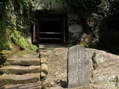 海蔵寺十六ノ井