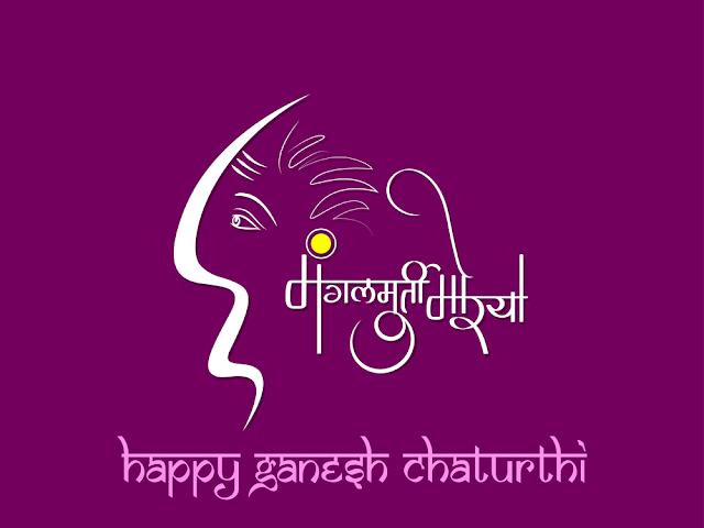 Ganesh Chaturthi Images HD