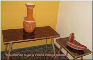 http://www.eurekavintage.blogspot.gr/2013/06/1950s_18.html
