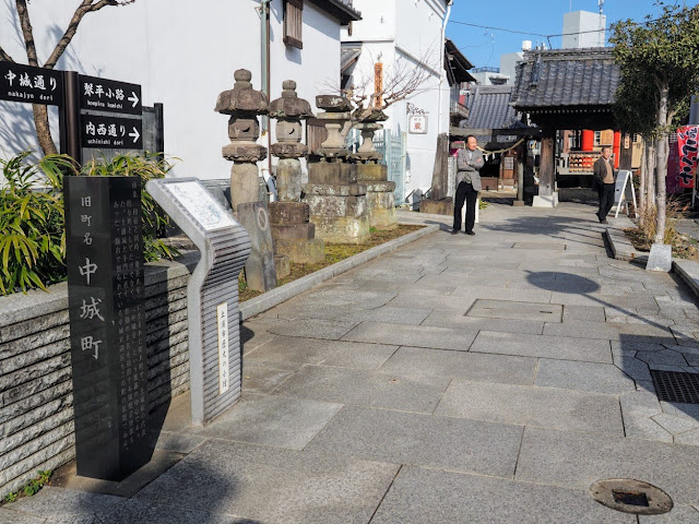 土浦 中城町