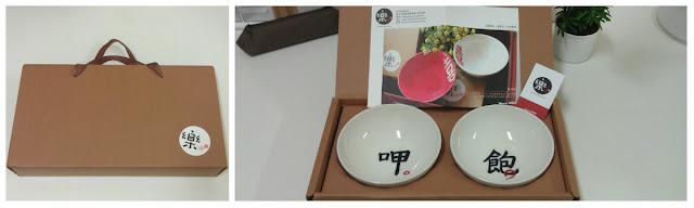 Mao's樂陶陶-呷飽組盒
