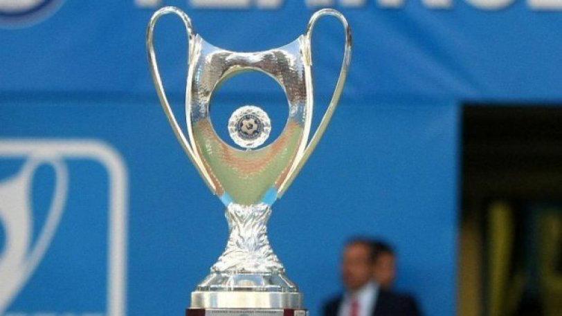 Αυτά είναι τα πρώτα ζευγάρια του Κυπέλλου Ελλάδας!