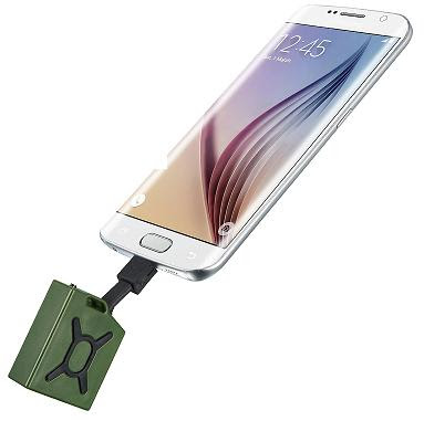 Fuel Micro-USB Recharger