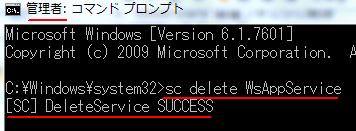 wondershare application framework service remove